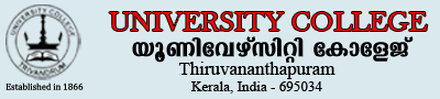 University College, Thiruvananthapuram